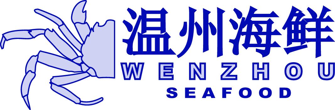 Logo wenzhou Seafood